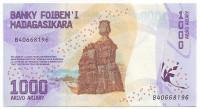 Банкнота 1000 ариари. 2017 год, Мадагаскар.