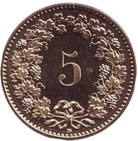 Монета 5 раппенов. 2016 год, Швейцария. UNC.