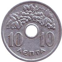 Монета 10 лепт. 1959 год, Греция.