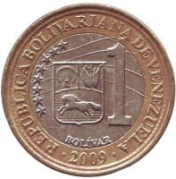 Монета 1 боливар. 2009 год, Венесуэла. Из обращения.