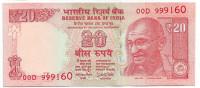 Махатма Ганди. Банкнота 20 рупий. 2017 год, Индия.