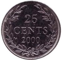 Монета 25 центов. 2000 год, Либерия. UNC.
