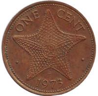 Морская звезда. Монета 1 цент. 1973 год, Багамские острова. (FM)