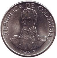 Симон Боливар. Монета 1 песо. 1977 год, Колумбия. UNC.