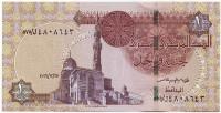 Мечеть султана Каит-бея. Банкнота 1 фунт. 2016 год, Египет.