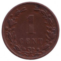 Монета 1 цент. 1900 год, Нидерланды.