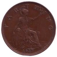 Монета 1 фартинг. 1927 год, Великобритания.
