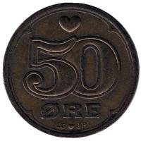 Монета 50 эре. 1993 год, Дания.