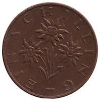 Эдельвейс. Монета 1 шиллинг. 1982 год, Австрия.