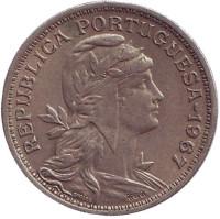 Монета 50 сентаво. 1967 год, Португалия.