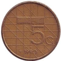 Монета 5 гульденов. 1990 год, Нидерланды.