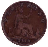 Монета 1 фартинг. 1878 год, Великобритания.