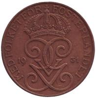 Монета 5 эре. 1931 год, Швеция.