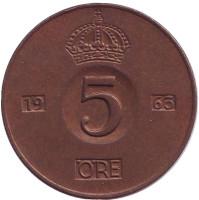 Монета 5 эре. 1963 год, Швеция.