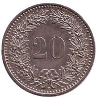 Монета 20 раппенов. 1992 год, Швейцария.