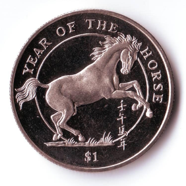 Картинки год лошади 2002, открыток днем пожилого