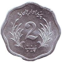 Монета 2 пайса. 1974 год, Пакистан.