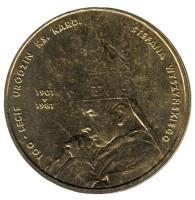 100-я годовщина со дня рождения Кардинала Стефана Вышинского. Монета 2 злотых, 2001 год, Польша.