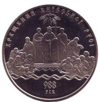 Крещение Киевской Руси. Монета 5 гривен. 2008 год, Украина.