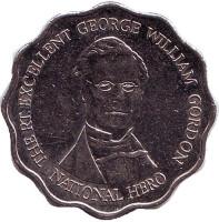 Джордж Гордон - национальный герой. Монета 10 долларов. 2005 год, Ямайка.