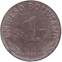 Монета 1 боливийский песо. 1968 год, Боливия.