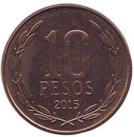 Бернардо О'Хиггинс. Монета 10 песо. 2015 год, Чили. UNC.