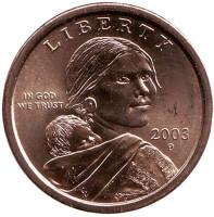 """Сакагавея (Парящий орел), серия """"Коренные американцы"""". 1 доллар, 2003 год (P), США."""