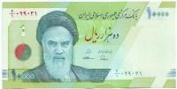 Рухолла Мусави Хомейни. Банкнота 10000 риалов. 2017 год, Иран.