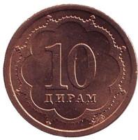 Монета 10 дирамов. 2001 год, Таджикистан. (СПМД).