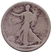 Шагающая свобода. Монета 50 центов. 1917 год (S), США. (Отметка ниже венка)