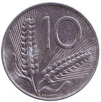 Колосья пшеницы. Плуг. Монета 10 лир. 1982 год, Италия.