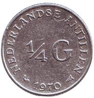 Монета 1/4 гульдена. 1970 год, Нидерландские Антильские острова.
