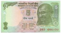 Махатма Ганди. Банкнота 5 рупий. 2011 год, Индия.