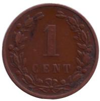 Монета 1 цент. 1901 год, Нидерланды. (Koningrijk)