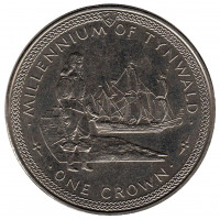 1000 лет Тинвальду. Ост-индский корабль. Монета 1 крона. 1979 год, Остров Мэн.