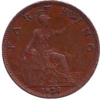 Монета 1 фартинг. 1928 год, Великобритания.