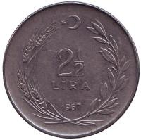 Монета 2,5 лиры. 1967 год, Турция.