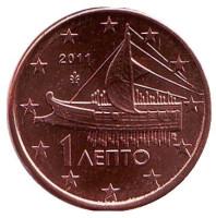 Монета 1 цент. 2011 год, Греция.