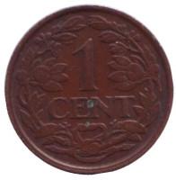 Монета 1 цент. 1930 год, Нидерланды.
