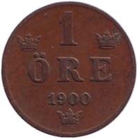 Монета 1 эре. 1900 год, Швеция.