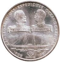 100-летие португальской океанографической экспедиции 1896-1897 гг. Монета 1000 эскудо, 1997 год, Португалия.