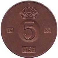 Монета 5 эре. 1965 год, Швеция.