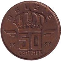 50 сантимов. 1980 год, Бельгия. (Belgie)