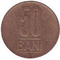 Монета 50 бани. 2014 год, Румыния. Из обращения.