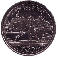 Миллениум. Март 1999. Сплав на плоту. Монета 25 центов. 1999 год, Канада.