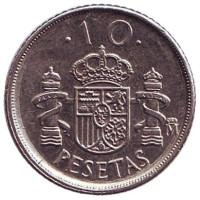 Король Хуан Карлос I. Монета 10 песет. 1992 год, Испания.