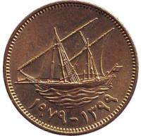 Парусник. Монета 10 филсов. 1979 год, Кувейт.