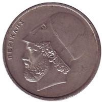 Перикл. Монета 20 драхм. 1984 год, Греция.