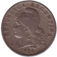 Монета 20 сентаво. 1929 год, Аргентина.