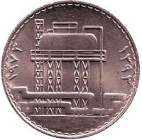 Годовщина национализации нефти. Монета 500 филсов. 1973 год, Ирак.